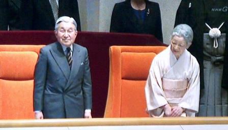 20150118 天王皇后両陛下ご入場