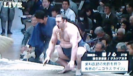 20150208 大相撲トーナメント 栃ノ心紹介 歯科医?