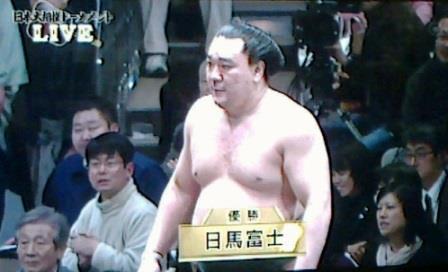 20150208 大相撲トーナメント 優勝日馬富士