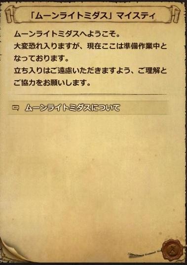 dp1337.jpg
