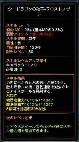 DN-2015-05-10-17-10-28-Sun.jpg