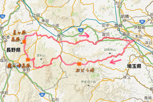 141108venus-map.jpg
