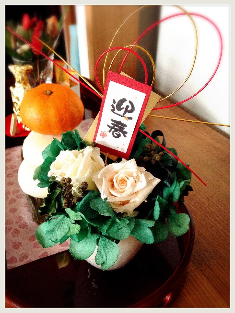 20141231_073603000_iOS.jpg