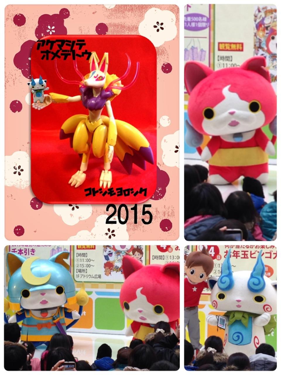 20150102_134517000_iOS.jpg