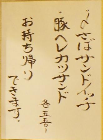 コピー ~ DSC02562