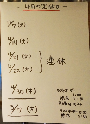 DSC03897_2015041013100804e.jpg