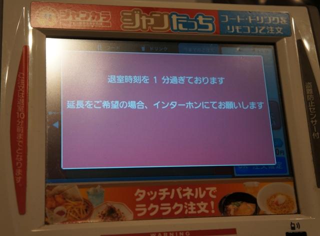 DSC08900_201501061506315cd.jpg