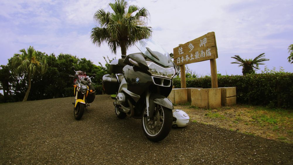 グロム 鹿児島 ツーリング