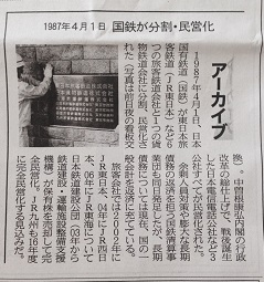 日経(330の1)