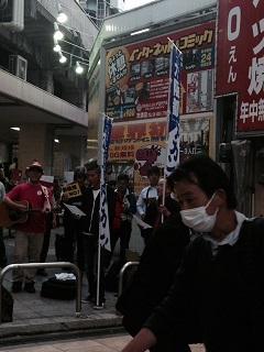 国うた総会 大阪都構想反対行動