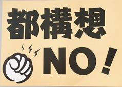 国うた総会 宣伝カードA