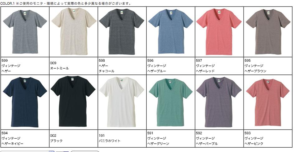 V_color.jpg