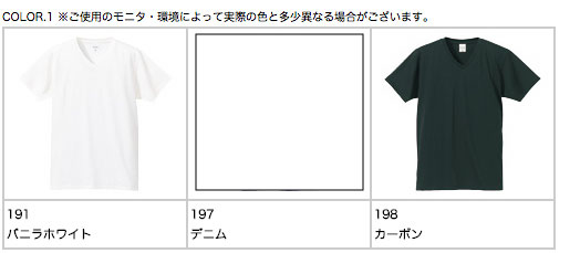 V_color2.jpg