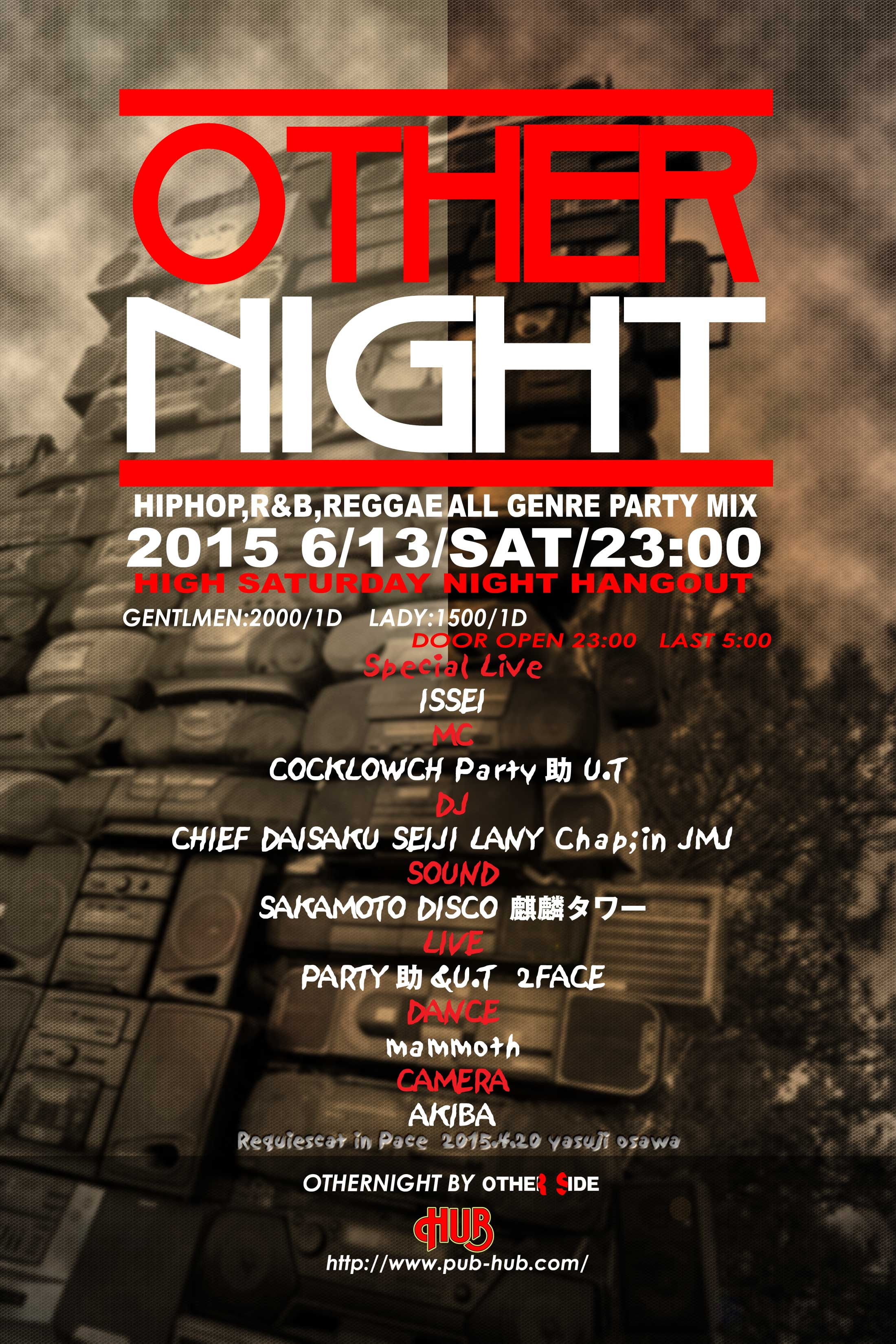 othernight2015613.jpg