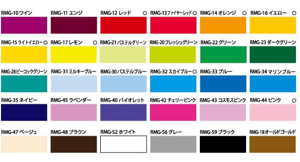 print_color.jpg