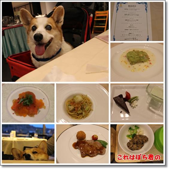 IMG_レジーナレストラン