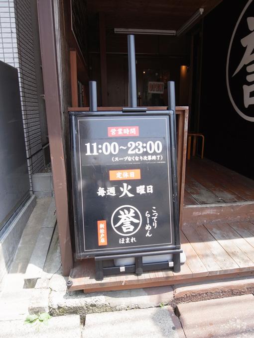 R0017754a.jpg