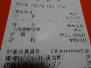 mini_DSC00056_20150727194159029.jpg