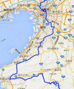 大阪ー高野山