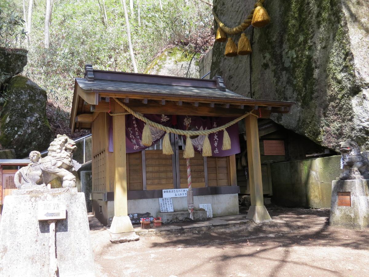 富士山隠れスポット07石割神社