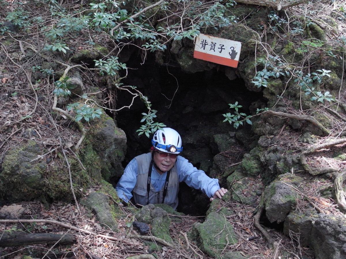 富士山隠れスポット背負子第3入口