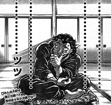bakidou67-15070205.jpg