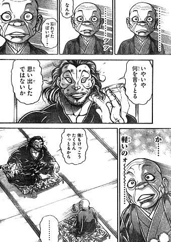 bakidou68-15070902.jpg