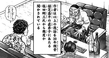 bakidou71-15073003.jpg
