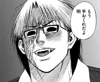 higanjima_48nichigo43-15072602.jpg
