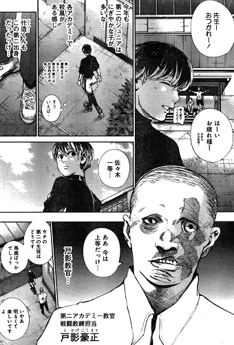 tokyoghoul-re37-15072305.jpg