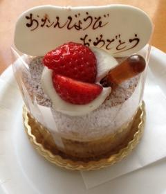 ケーキ17