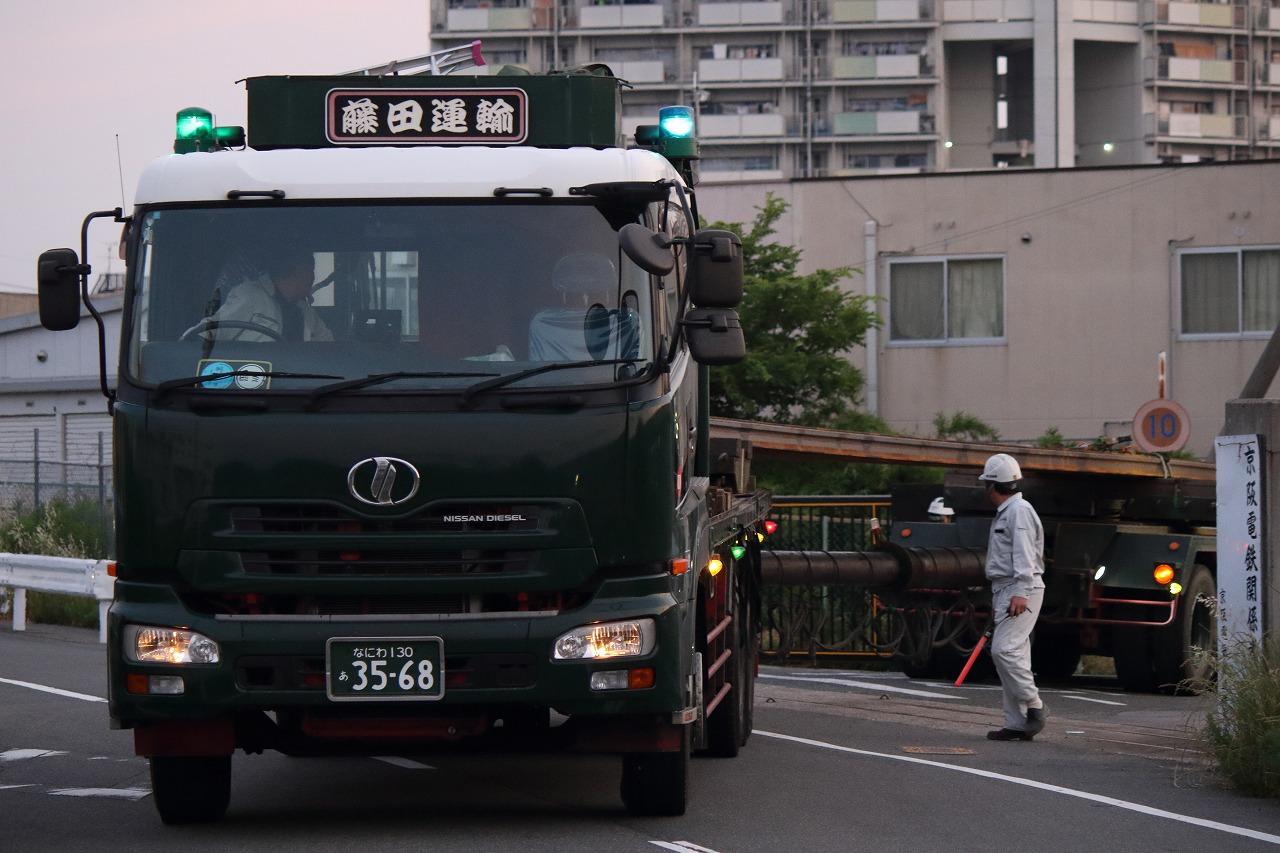 MP4A4472.jpg