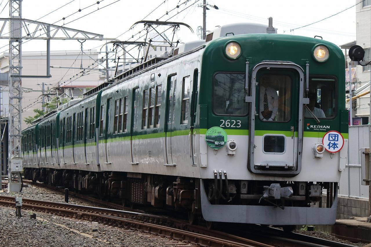 MP4A4646.jpg