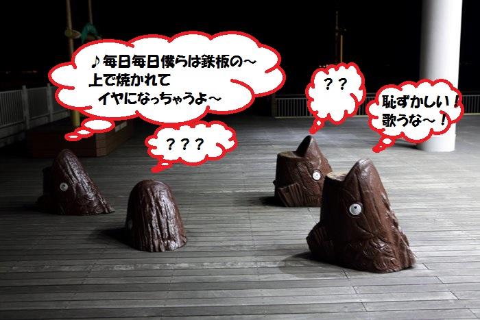 2015_03_28_031.jpg