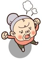 20150702高齢者の怒り
