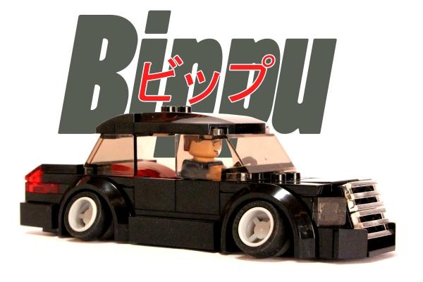 bippu_1.jpg