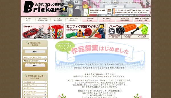 brickers_f15.jpg