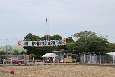 5/24 静浜航空祭 2015