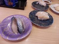 4/26 金華鯖のしめ鯖、ホタテ  がってん寿司