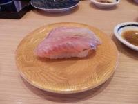 4/26 黒むつ  がってん寿司
