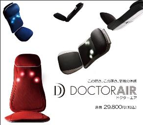 3/8 ドクター・エアー  メーカーの画像
