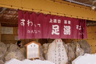 Kamisuwa_1412-101.jpg