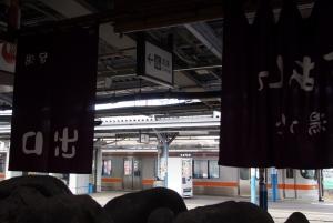 Kamisuwa_1412-105.jpg