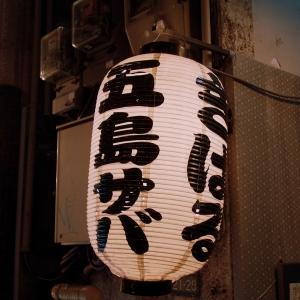 Kiharu_1501-102.jpg