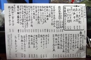 Kiharu_1501-117.jpg