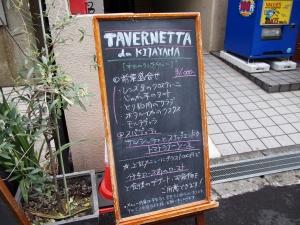 Kitayama_1505-102.jpg