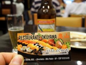 Okuyama_1503-109.jpg