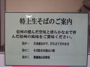 Sanyaso_1412-102.jpg