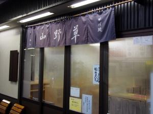 Sanyaso_1412-103.jpg