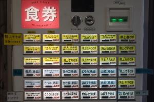Sanyaso_1412-104.jpg